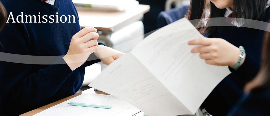 entrance examination 女子美術大学付属高等学校 中学校